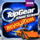 Top Gear: Stunt School Revolution Icon